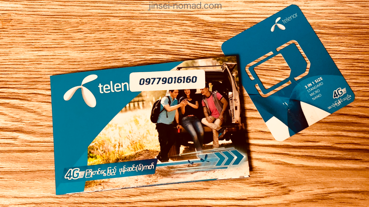 telenor ミャンマー SIM