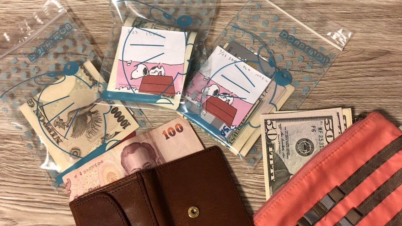 バックパッカー ー お金