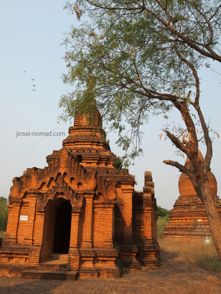 pagoda began